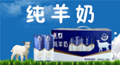 广西合浦南国乳业亚虎国际 唯一 官网
