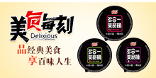 南阳鸿四方亚虎老虎机国际平台亚虎国际 唯一 官网
