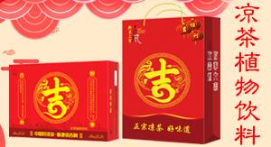 开封市情有独钟亚虎老虎机国际平台饮料亚虎国际 唯一 官网