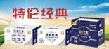 成都中港睿奇乳业有限公司