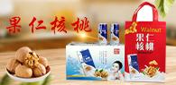 枣庄福旺亚虎老虎机国际平台亚虎国际 唯一 官网