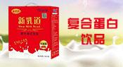 郑州合生元食品有限公司