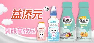 上海菲畅亚虎老虎机国际平台饮料亚虎国际 唯一 官网