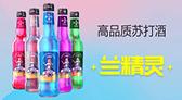 广东嘉能可亚虎老虎机国际平台亚虎国际 唯一 官网