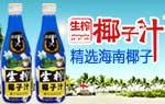 安庆市佳美饮料亚虎国际 唯一 官网