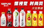 禧百氏(广东)亚虎老虎机国际平台饮料亚虎国际 唯一 官网