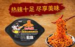 河南豫元食品优德88免费送注册体验金