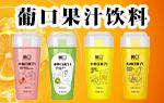 广东葡口食品有限公司