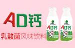 山东养原道生物科技亚虎国际 唯一 官网