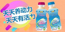 枣庄长泽乳业亚虎国际 唯一 官网