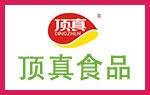 郑州顶真亚虎老虎机国际平台亚虎国际 唯一 官网