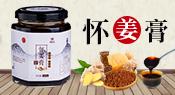 河南豫臻园健康亚虎老虎机国际平台开发亚虎国际 唯一 官网