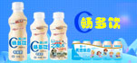 青岛天惠乳业有限公司
