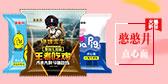 陕西熊毅武亚虎老虎机国际平台亚虎国际 唯一 官网