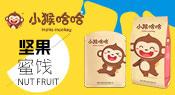 河南小猴哈哈实业亚虎国际 唯一 官网
