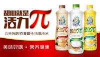 中山市回力亚虎老虎机国际平台饮料亚虎国际 唯一 官网