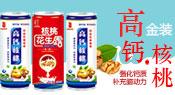 河北佰慧饮品亚虎国际 唯一 官网