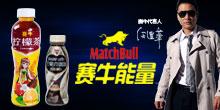 惠州市康利亚虎老虎机国际平台饮料亚虎国际 唯一 官网