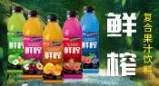 河北百事康饮品亚虎国际 唯一 官网
