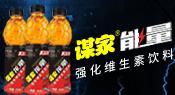 桂林谋家亚虎老虎机国际平台亚虎国际 唯一 官网