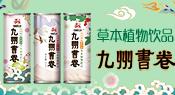 宁夏西麒麟生物科技亚虎国际 唯一 官网
