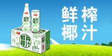 广州路易亚虎老虎机国际平台饮料亚虎国际 唯一 官网