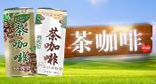 沈阳可心龙润食品科技有限公司
