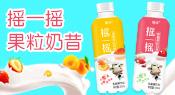 济源市博牛饮品亚虎国际 唯一 官网