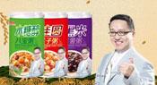 河北奥杰饮料亚虎国际 唯一 官网