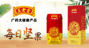 广州白云山和黄大健康产品有限公司