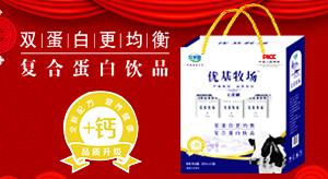 河北卫邦亚虎老虎机国际平台亚虎国际 唯一 官网