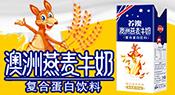 漯河市金娇阳饮品亚虎国际 唯一 官网