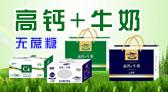 沧州养元亚虎老虎机国际平台亚虎国际 唯一 官网