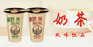 肇庆七星湾食品有限公司