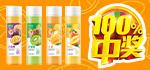 中山市花皇食品饮料优德88免费送注册体验金