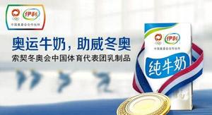 内蒙古伊利实业集团股份亚虎国际 唯一 官网
