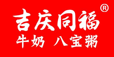 山东聪状元亚虎老虎机国际平台亚虎国际 唯一 官网