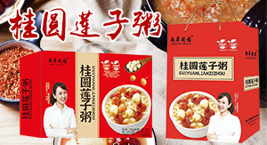 汇德源亚虎老虎机国际平台饮料亚虎国际 唯一 官网