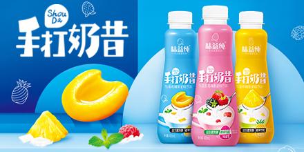 漯河市全汇亚虎老虎机国际平台饮料亚虎国际 唯一 官网