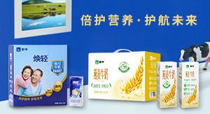 河南爱氏晨曦乳制品进出口亚虎国际 唯一 官网