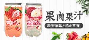 成都中港睿奇乳业亚虎国际 唯一 官网