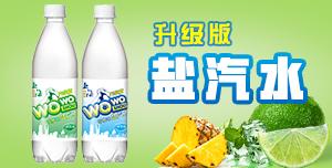 安徽阜阳握握手饮料亚虎国际 唯一 官网