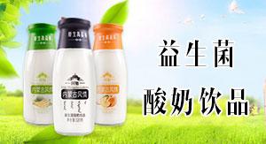 广州简爱饮料亚虎国际 唯一 官网