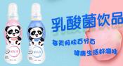 山东沃尔轩生物科技亚虎国际 唯一 官网