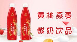 山东甄沃亚虎老虎机国际平台科技亚虎国际 唯一 官网--菌悦事业部