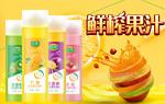 中山市绿健源亚虎老虎机国际平台饮料亚虎国际 唯一 官网