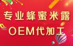 江西全乐美亚虎老虎机国际平台亚虎国际 唯一 官网