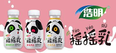 河南浩明饮品亚虎国际 唯一 官网