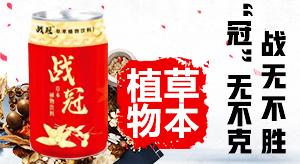 佛山市豪园饮料亚虎老虎机国际平台亚虎国际 唯一 官网