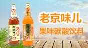 青岛汉斯汉水源亚虎老虎机国际平台饮料亚虎国际 唯一 官网
